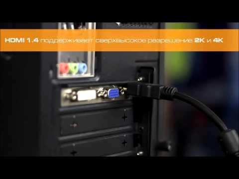 Отличия DVI от HDMI, типы HDMI разъемов и кабелей