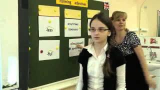 Фрагмент интегрированного урока английского и русского языков