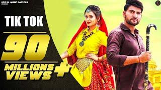 Ajay Hooda Tik Tok Haryanvi (Official Song) Ruchika Jangid, Ritu Sharma | Haryanvi DJ Songs