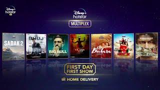 Disney+ Hotstar Multiplex