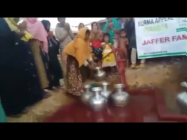 THE GIFT OF WATER - BURMA ON BEHALF OF JAFFER FAMILY 23/01/2017
