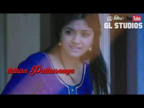 Chella Kutty Unna Kaana ... Whatsapp Status Video