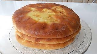 Осетинские пироги с картофелем и сыром.