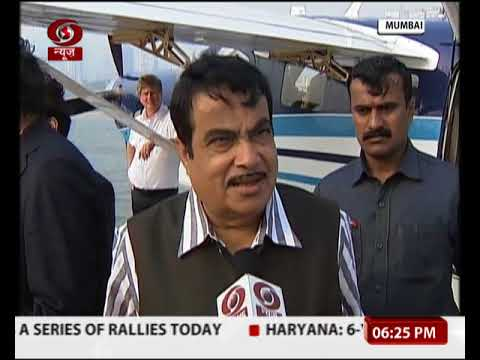 Union Min Nitin Gadkari: Facilities like sea plane will increase tourism