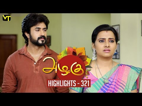 Azhagu Tamil Serial Episode 321 Highlights on Vision Time Tamil. Azhagu is the story of a soft & kind-hearted woman's bonding with her husband & children. Do watch out for this beautiful family entertainer starring Revathy as Azhagu, Sruthi raj as Sudha, Thalaivasal Vijay, Mithra Kurian, Lokesh Baskaran & several others. Stay tuned for more at: http://bit.ly/SubscribeVT  You can also find our shows at: http://bit.ly/YuppTVVisionTime  Cast: Revathy as Azhagu, Sruthi raj as Sudha, Thalaivasal Vijay, Mithra Kurian, Lokesh Baskaran & several others  For more updates,  Subscribe us on:  https://www.youtube.com/user/VisionTimeTamizh Like Us on:  https://www.facebook.com/visiontimeindia