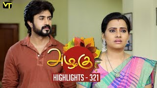 Azhagu - Tamil Serial | அழகு | Episode 321 | Highlights | Sun TV Serials | Revathy | Vision Time