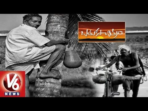 V6 Bathuku Chitram - Special story on Goud's community (21-04-2015)