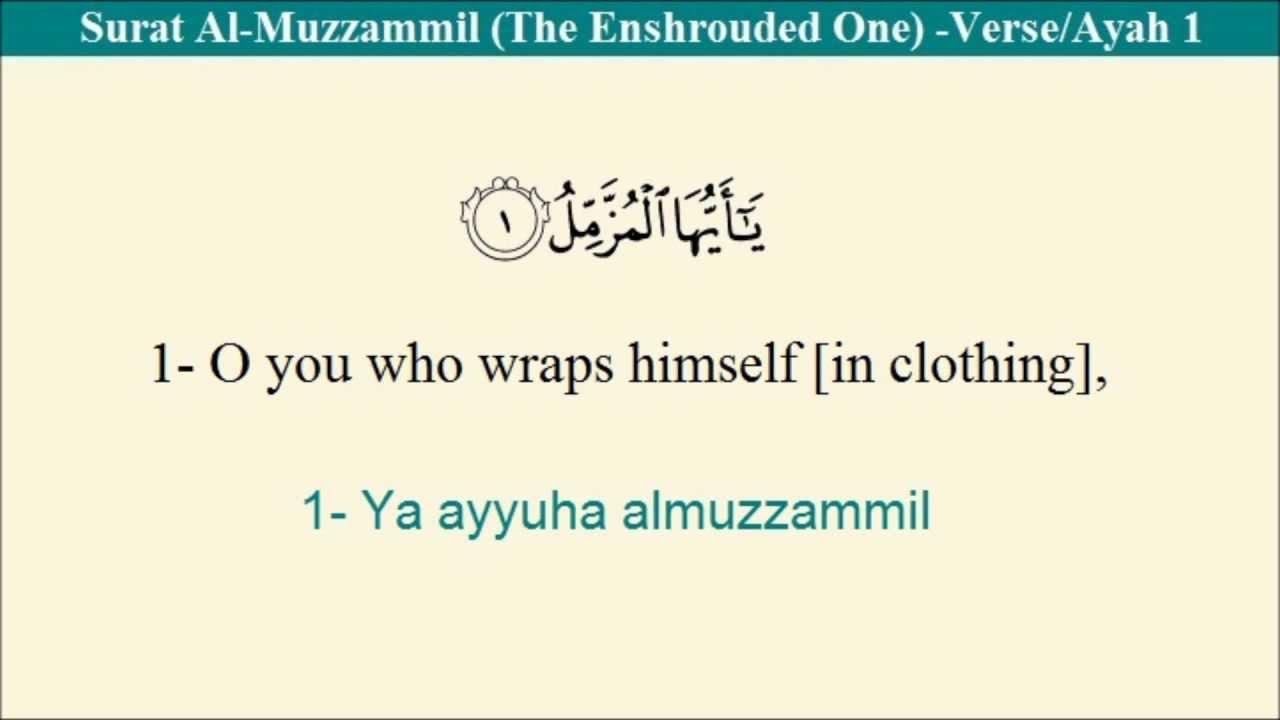 Quran 73 Surat Al-Muzzamil- Arabic to English Translation and  Transliteration