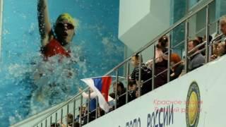 Сборная России по водному поло уступила Итальянцам в Рузе