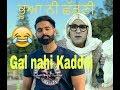 Bhua Ni Sadni Vs Gal Ni Kadni Latest Song By Parmish Varma mp3