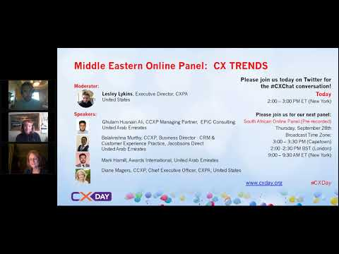 2017 CX Day: Middle East Panel on CX Trends