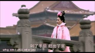 Video Bu Bu Jing Xin mv - One Persistent Thought download MP3, 3GP, MP4, WEBM, AVI, FLV Agustus 2017