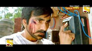 Raja Tha Great Full Movie Hindi Dubbed Release   Ravi Teja, Mehreen Pirzada Movie Raja tha great