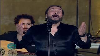 الليل وآخره - على الحجار ..  حفل مهرجان القلعة 2019