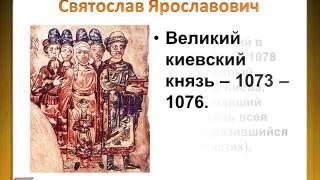 Презентация к уроку истории: