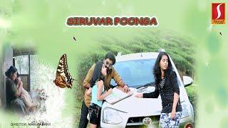 New Release Tamil Full Movie 2018 | Exclusive Movie 2018 | Tamil Suspense Thriller Movie | Full HD
