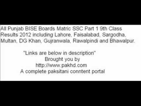BISE DG Khan Board Matric SSC Part 1 9th Class Results 2012
