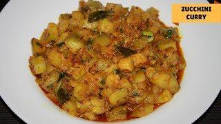 Quick & Easy Zucchini Curry Recipe  | Tasty Zucchini Curry Indian Style | Zucchini Sabzi