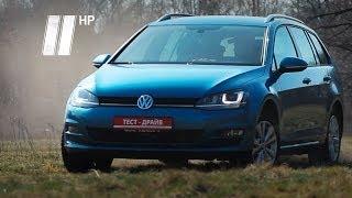 "Volkswagen Golf Variant 2013 ""Две Лошадиные Силы"""