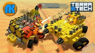 A SUDDEN ATTACK OF THE TITANS - BARELY GOT AWAY \ FREE DOWNLOAD TerraTech \ СКАЧАТЬ ТЕРРА ТЕЧ !!!