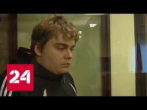 Суд Москвы арестовал сына экс-лидера солнцевской ОПГ