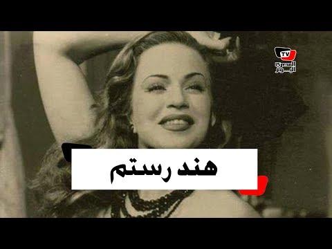 هند رستم .. محطات في حياة مارلين مونرو السينما المصرية  - نشر قبل 11 ساعة