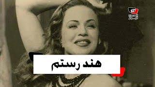 هند رستم .. محطات في حياة مارلين مونرو السينما المصرية