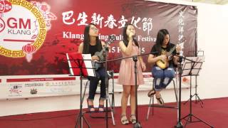 Ferris Music at GM Klang - Ivy, Carmen, Janeen