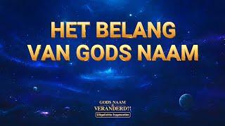 Het belang van Gods naam
