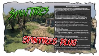 SpinTires обзор мода ( SpinTires Plus )