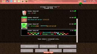 видео мониторинг серверов майнкрафт