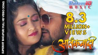 pani Pani full song aatankwadi Khesari Lal Yadav. Subhi Sharma. $. Superhit Bhojpuri video song 2017