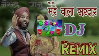 Mera wala Sardar/. / Gori tere Jiya Hor Koi Na Milaya,// DJ song full Bass hard remix 3 Bahadur