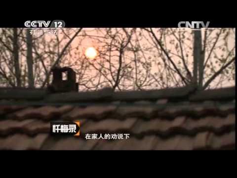 20141123 忏悔录  爱诀别