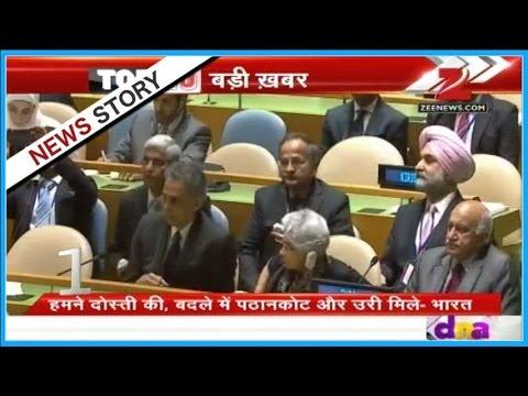Badi khabar top 10 | Sushma Swaraj slammed Pakistan on various issues