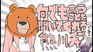 [LIVE] サイコベアー爆誕+魔王様降臨