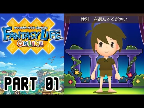 Fantasy Life Online — Part 1: Closed Beta Test Day 1 Live Stream
