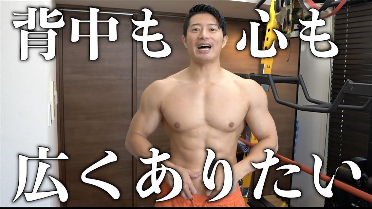 ananの山田涼介さん問題【細マッチョ?ガリ?】