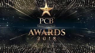 PCB Awards 2018 | Promo | PCB