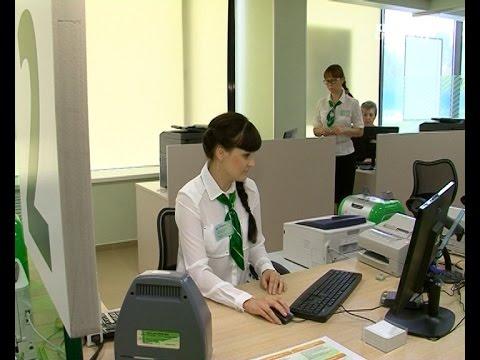 В микрорайоне Левобережный открылось новое отделение Сбербанка