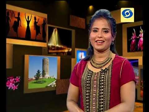 Mumbai Aamchi Mumbai - 05 November 2017 - मुंबई आमची मुंबई