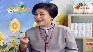 台中榮民總醫院一般外科-陳怡如 醫師 (一) 【全民健康保健347】WXTV唯心電視台