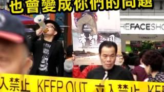 2013/1/4【希望之國】導演版預告
