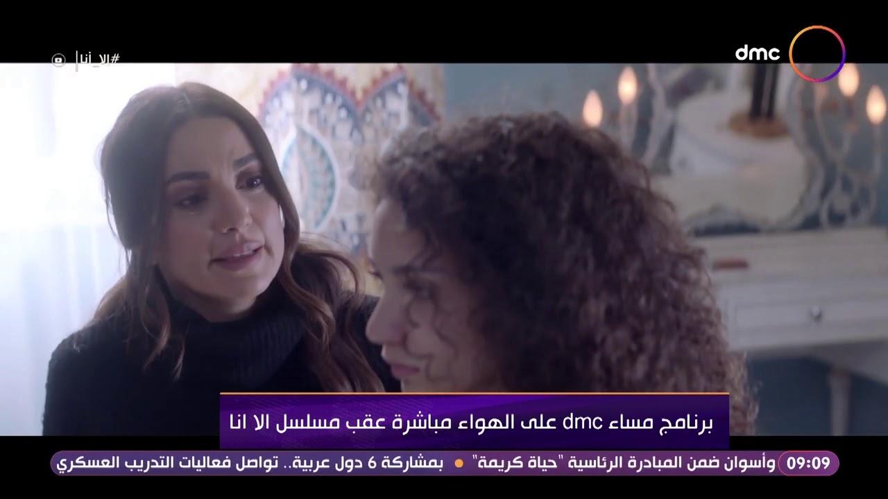 سلمى بتحاول تقنع فريدة انها تساعدها وتوافق تسافر القاهرة معاها#إلا_أنا