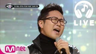 [너목보2 LIVE] 주니퍼 박준영 - 하늘 끝에서 흘린 눈물 151217 EP.9