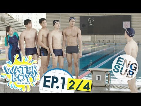 Waterboyy the Series | EP.1 [2/4]