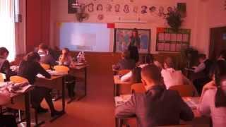 Роговая Ю.А._Учитель _Профи. Урок географии 6 класс и самоанализ урока