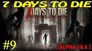 7 Days to Die ► Торговля ► №9 (Стрим)