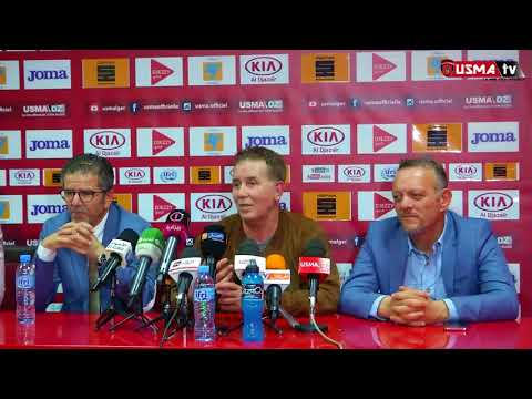 [USMA] Première rencontre de Abdelhakim Serrar avec la presse