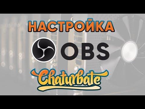 сhaturbate